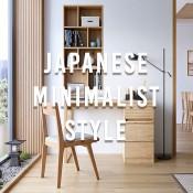 Japanese Minimalist Style (71)