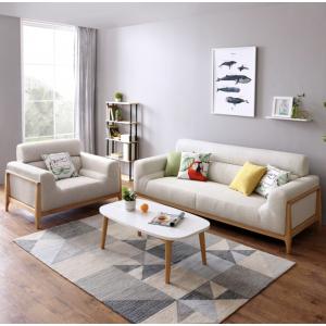 Charlotte 1 + 3 Seaters Sofa