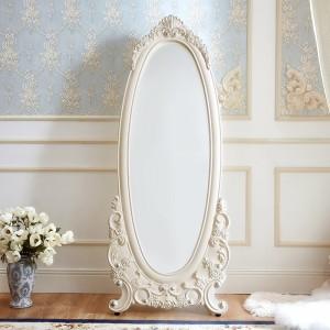 Elise Dressing Mirror